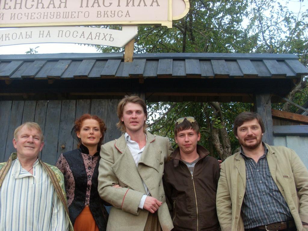 Афиша мелихово театр фильмы ужасов в кино билеты